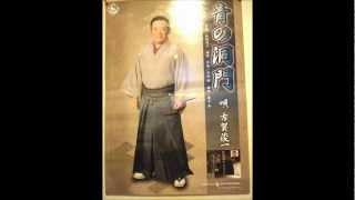 """青の洞門を唄う 古賀俊一(Japanese ENKA Song """"Ao no Doumon"""")"""