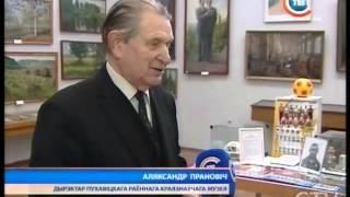 Выставка посвящённая Анатолию Усенко