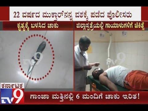 Man in Kolar Goes on Stabbing Spree While Under the Influence of Ganja