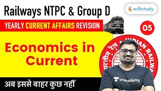 RRB NTPC & Group D Exam 2020 | Current Affairs by Ankit Avasthi Sir | Economics in Current