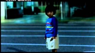【第八日的蟬 / ようかめのせみ / Youkame no Semi】台灣版預告