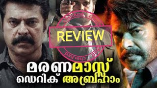 Abrahaminde Santhathikal malayalam movie Review