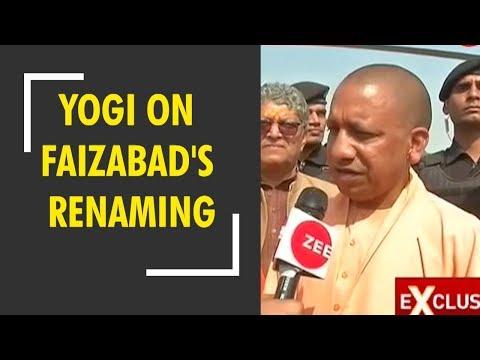 CM Yogi reveals why Faizabad was renamed as Ayodhya