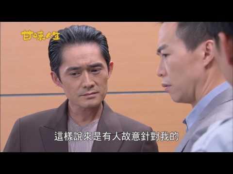 【1080P】甘味人生 310【全】
