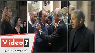العليلى وإيناس الدغيدى وأحمد القطان وهياتم فى عزاء الكابتن حسن مختار
