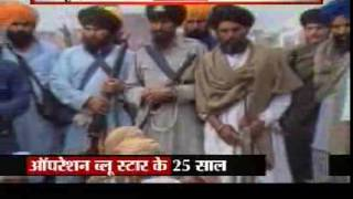 ऑपरेशन ब्लू स्टार  कैसे और क्यों हुआ  देश   IBN Khabar