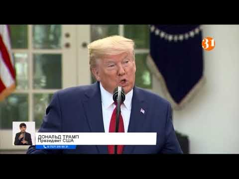 Дональд Трамп: «Американцев