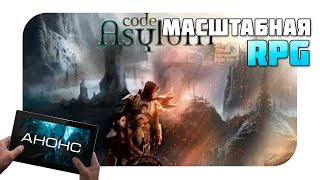 RPG Code Asylum - Мобильным Skyrim (Анонс)