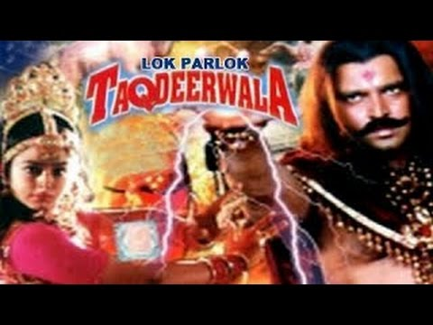 Taqdeerwala Lok Parlok Dubbed Full Movie Hindi Movies 2016 Full Movie Hd