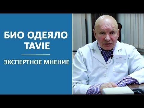https info akbars ru