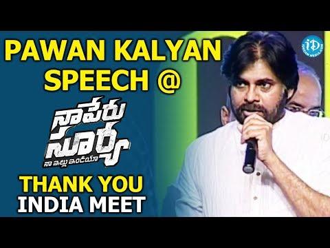 Power Star Pawan Kalyan Speech @ Naa Peru...