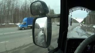 Дальнобой Йошкар-Ола-Клин #49