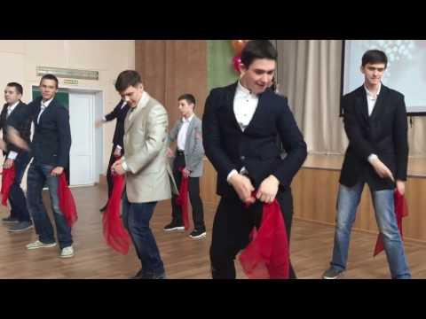 11 класс поздравляет учителей с 8 марта)))