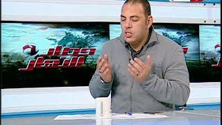 حصاد النهار | لقاء مع لاعب النادي الأهلى السابق أحمد بلال ليلقى الضوء على الأحداث الرياضية