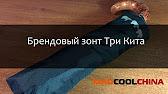 Свинка Пеппа - 1 Cезон 39-28 серия (60 минут) - Мультики - YouTube