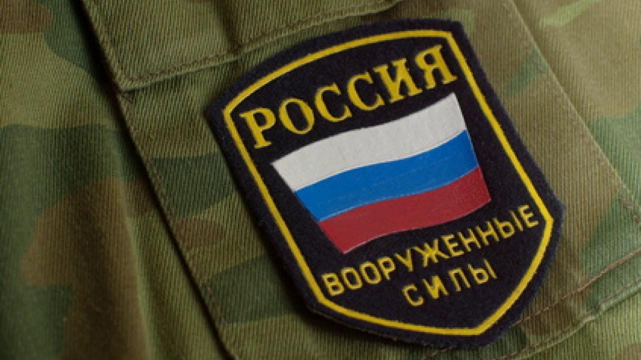 Присланное из россии