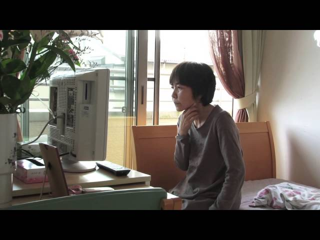 認知症の妻と夫の10年間を追ったドキュメンタリー!映画『妻の病−レビー小体型認知症−』予告編