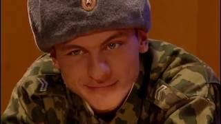 Сериал Солдаты 2 сезон 17 эпизод 2004