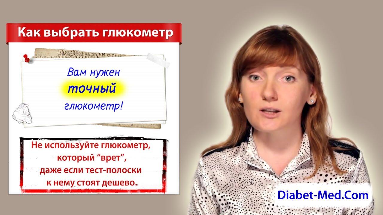 Тест-полоски бионайм 300 (bionime gs300) купить по низкой цене в украине. Быстрая отправка!. ✓ высокое качество товаров ✓ быстрая доставка по.