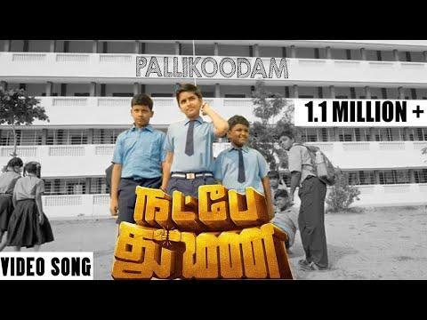 Natpe Thunai | Pallikoodam - The Farewell Song  I Video Song