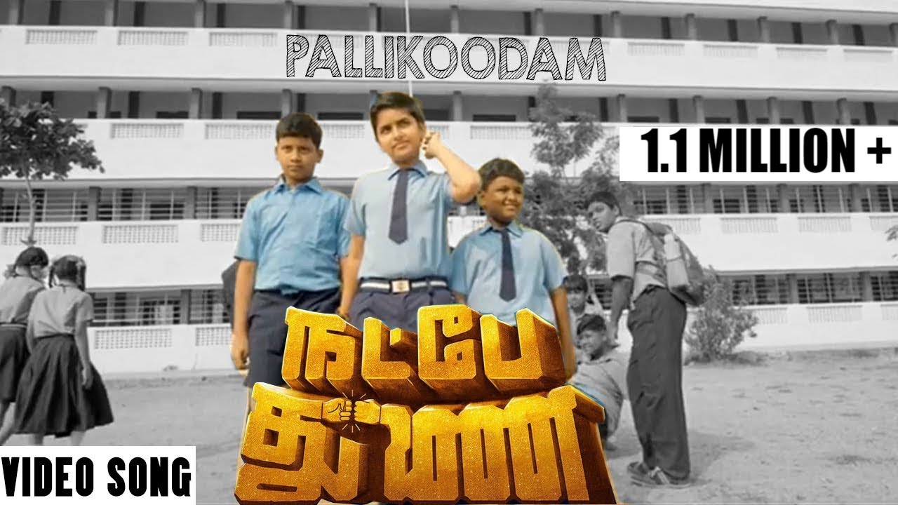 Download Natpe Thunai | Pallikoodam - The Farewell Song  I Video Song
