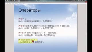 Видеокурс по AVR микроконтроллерам - Урок 4