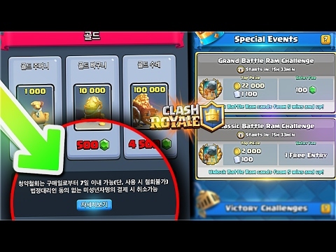 SECRET BUTTON FOUND in the SHOP and NEW GAME MODE!! Next Update for Clash Royale! [ReTrex]