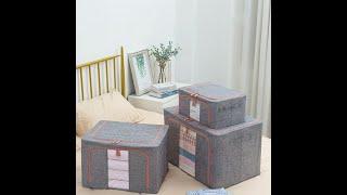 Платнена кутия за съхранение на дрехи