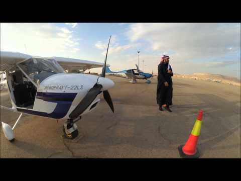 Riyadh Trip