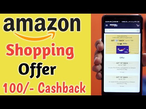 Amazon Pay Shopping Offer 100/- Cashback ¦ Amazon Debit Card Offer ¦ Amazon Offer Today ¦ Cashback