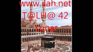 abdurrahman Önül 39 ün tüm İlahileri dinle İlahi sözleri