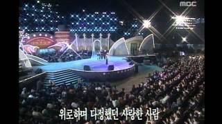 Gambar cover Sim Soo-bong - At that time he was..., 심수봉 - 그 때 그 사람, MBC College Musicians Festiv