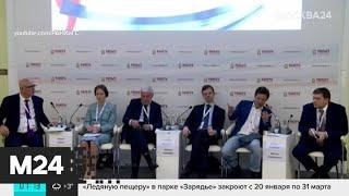 Смотреть видео Курс рубля может упасть до 200 рублей за доллар – эксперт - Москва 24 онлайн