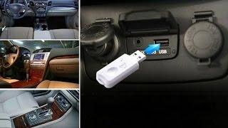 Como Evitar que Se Roben Mi Carro Corta Corriente USB