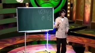 국내 최고 개그맨들 총출동 스탠딩 코미디 [더웃긴밤] eps3