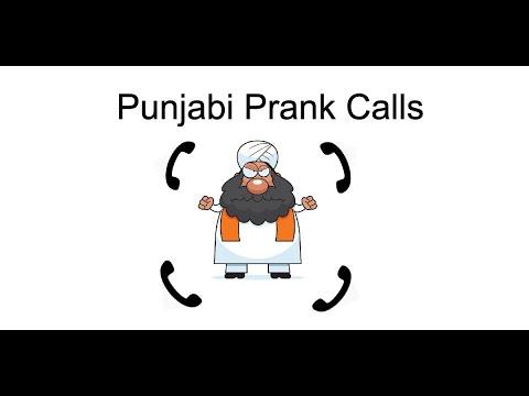 Funny punjabi prank calls