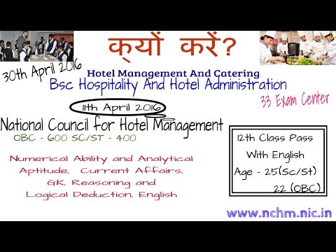 Make Career in Hotel Management (Best College, Course, Job, Salary, Eligibility
