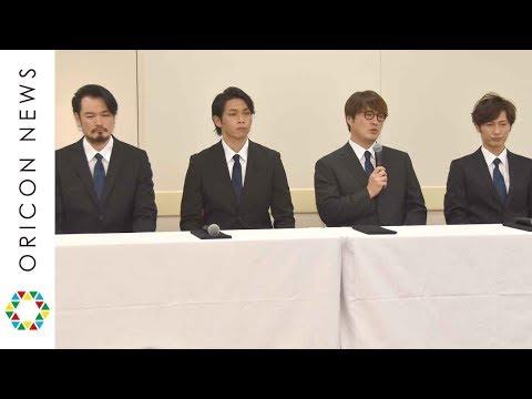 純烈、友井雄亮の引退発表を受けメンバー4人が会見