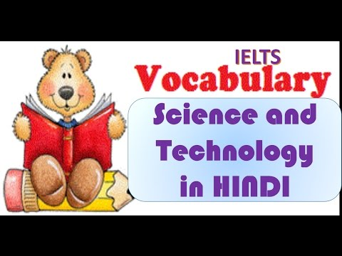 52 IELTS Check Your Vocabulary Science and Technology in HINDI