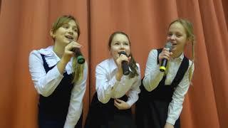 Поздравление к юбилею школы от 5-х классов