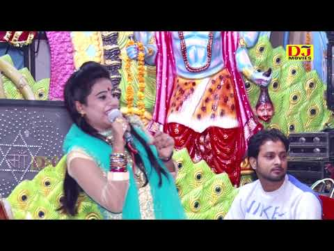 HO GYA LANGURIYA !! LATEST BHAJAN 2017 !! DJ MOVIES