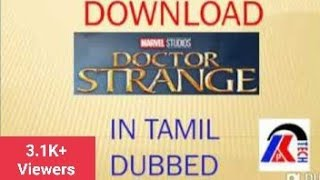 How to download Doctor Strange movie in Tamil (dubbed)