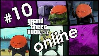 GTA V Online - Банда за работой!