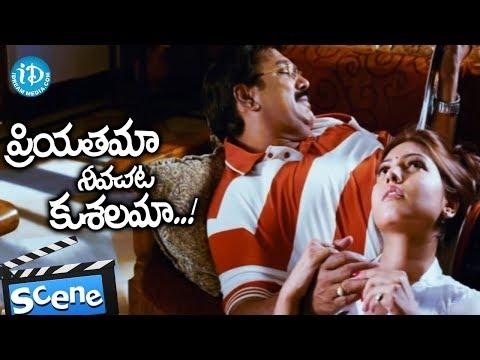 Priyathama Neevachata Kushalama Movie Scenes - Komal Jha Loves Varun || Varun Sandesh, Haasika