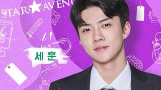 [롯데면세점] 웹드라마 시즌2 '퀸카메이커' 메이킹필름 – 세훈 편