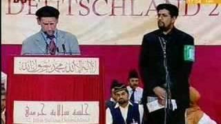 Ahmadiyya - Islam und Integration German/Urdu 4/5