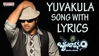 Yuvakula Full Song With Lyrics - Brindavanam Songs - Jr. Ntr, Samantha, Kajal