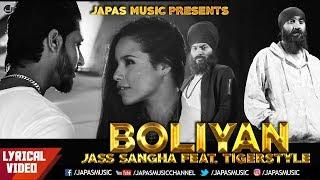Latest Punjabi Song | Boliyan (Lyrical Video) | Jass Sangha ft. Tigerstyle | Japas Music