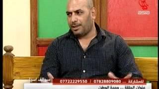 سوالف اسيا .. وحدة الوطن_الشاعر حيدر العبودي