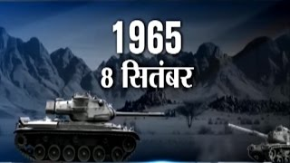 vuclip 1965 India-Pakistan War: How Indian Army Fought after Losing to China in 1962